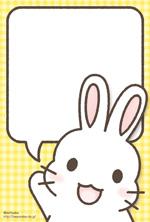 やあ!(うさぎ:女の子)ポストカード