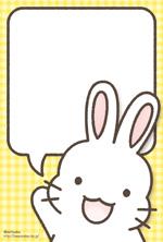 やあ!(うさぎ:男の子)ポストカード