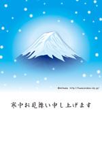 年賀状&寒中見舞い【富士山と雪】