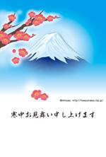 年賀状&寒中見舞い【富士山と梅】