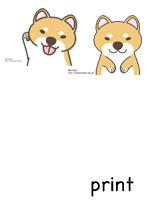 犬(柴)印刷用クリップアート