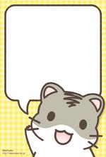 やあ!(ジャンガリアンハムスター)ポストカード