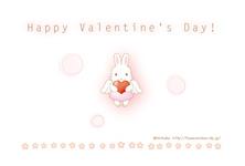 バレンタイン用ポストカード01【天使うさぎ】