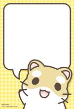 やあ!(ロボロフスキーハムスター)ポストカード