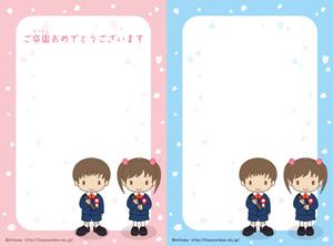 卒園おめでとうポストカード【男の子/女の子】