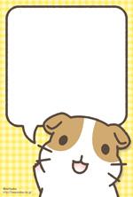やあ!(モルモット:イングリッシュ)ポストカード