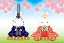 ひな祭りポストカード(うさぎ)