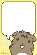 やあ!(モルモット:クレステッド)ポストカード