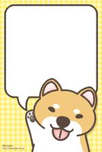 やあ!(犬:柴)ポストカード