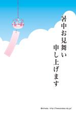 暑中見舞い・残暑見舞い03(風鈴)