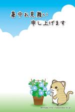 暑中見舞い・残暑見舞い11(朝顔と猫:茶トラ)