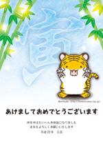 年賀状2010年03(トラ:たてがみ男の子)
