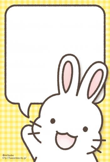 ファイル 16-2.jpg
