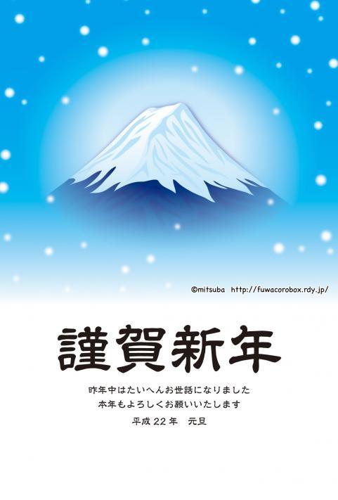 ファイル 161-2.jpg