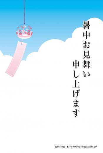 ファイル 54-2.jpg